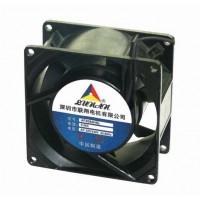 Micro Ventilador modelo AF 2123 HBL